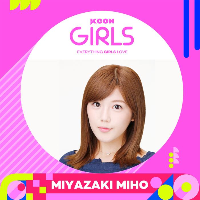 MIYAZAKI MIHO