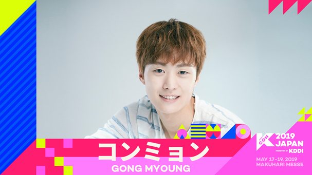 GONG MYOUNG