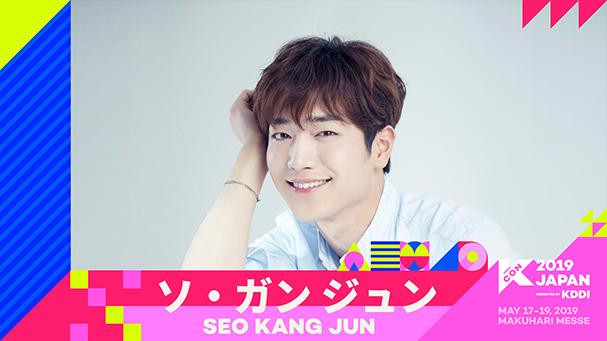 SEO-KANG-JUN