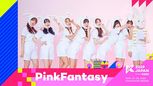 PinkFantasy