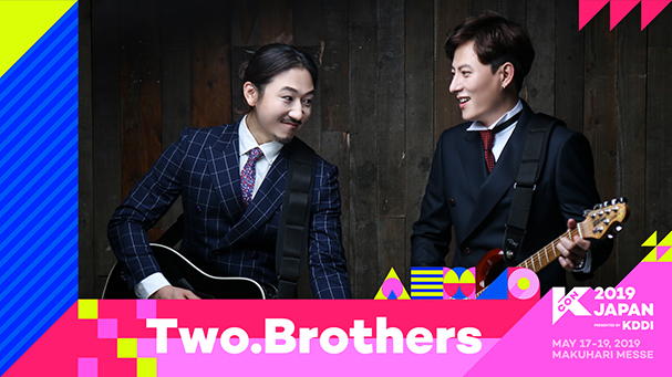 Two.Brothers