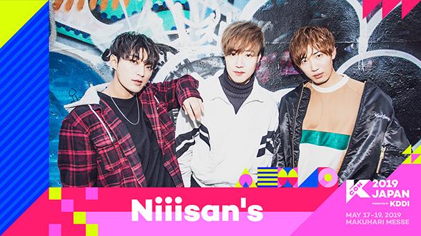 Niiisan's