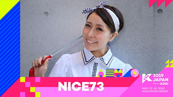 NICE73