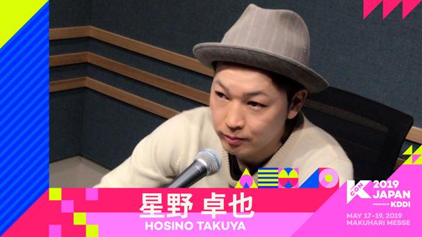 HOSINO TAKUYA