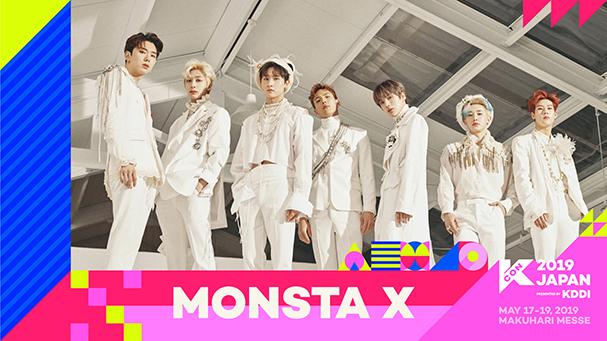 MONSTA-X